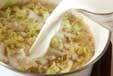 白菜のホワイトスープの作り方3