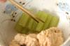 フキと鯛の子の炊いたんの作り方5
