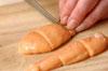 フキと鯛の子の炊いたんの作り方3