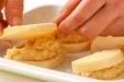 タケノコはさみ揚げの作り方1
