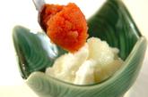 長芋の明太子おろしのせの作り方1