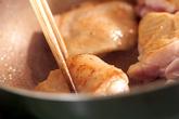 里芋のアジアンオーブン焼きの作り方3