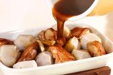 里芋のアジアンオーブン焼きの作り方7