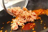 小松菜とツナのピリ辛炒めの作り方1