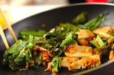 小松菜とツナのピリ辛炒めの作り方2