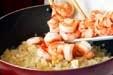 厚揚げとエビのチリ炒めの作り方3