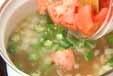 トマトとオクラのスープの作り方2