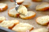 たっぷりチーズトーストの作り方1