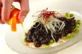 黒ジャージャー麺の作り方3