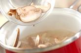 たっぷりワカメと卵のスープの作り方1