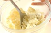 春菊入りポテトサラダの作り方2