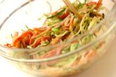カニカマのショウガ酢和えの作り方1