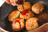 シイタケキムチの豚肉巻きの作り方3