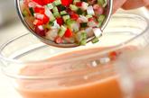 トマトの冷製スープの作り方2