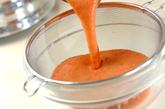 トマトの冷製スープの作り方1