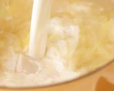サツマイモのポタージュの作り方3