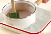 ココナッツあんプリンの作り方2