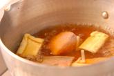 塩鮭と水菜の煮物の作り方2
