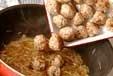 肉団子オイスター味の作り方5