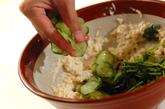 キュウリの豆腐和えの作り方3