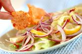紫玉ネギのエスニックサラダの作り方1