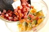 カボチャとハムのサラダの作り方2