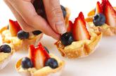 サクサクフルーツパイの作り方3