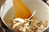 キノコたっぷりサンラータンの作り方1