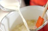 ベジミルクスープの作り方4