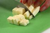 白菜とグレープフルーツのサラダの下準備3
