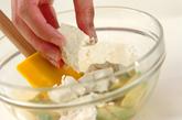 アボカドと豆腐のエスニックサラダの作り方1