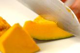 カボチャのゴマ煮の下準備1