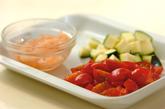 くるくるパスタとフレッシュトマトソースの下準備2
