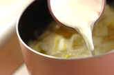 サツマイモのポタージュスープの作り方1