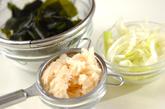 海藻茶碗蒸しの下準備1