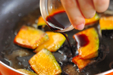 カボチャのバルサミコ酢風味焼きの作り方2