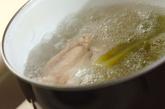 濃厚ゴマダレがけゆで鶏の作り方1