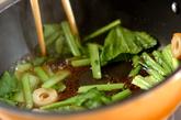 小松菜とちくわの炒め煮の作り方3