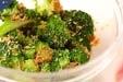ブロッコリーのナッツ和えの作り方2