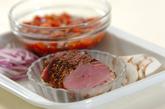 合鴨とバルサミコのサラダの作り方2