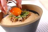 発芽玄米トロロの作り方4