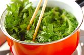 菊菜のナムル・ウズラ卵のせの下準備1