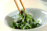 香菜と大根の塩麹お浸しの作り方3