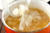 白色スープの作り方2
