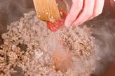 マーボー豆腐の作り方2