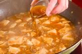 マーボー豆腐の作り方4