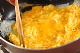 キクラゲの卵炒めの作り方1