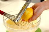 七夕のレアチーズケーキの作り方3