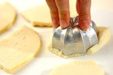 七夕のレアチーズケーキの作り方1