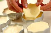七夕のレアチーズケーキの作り方7